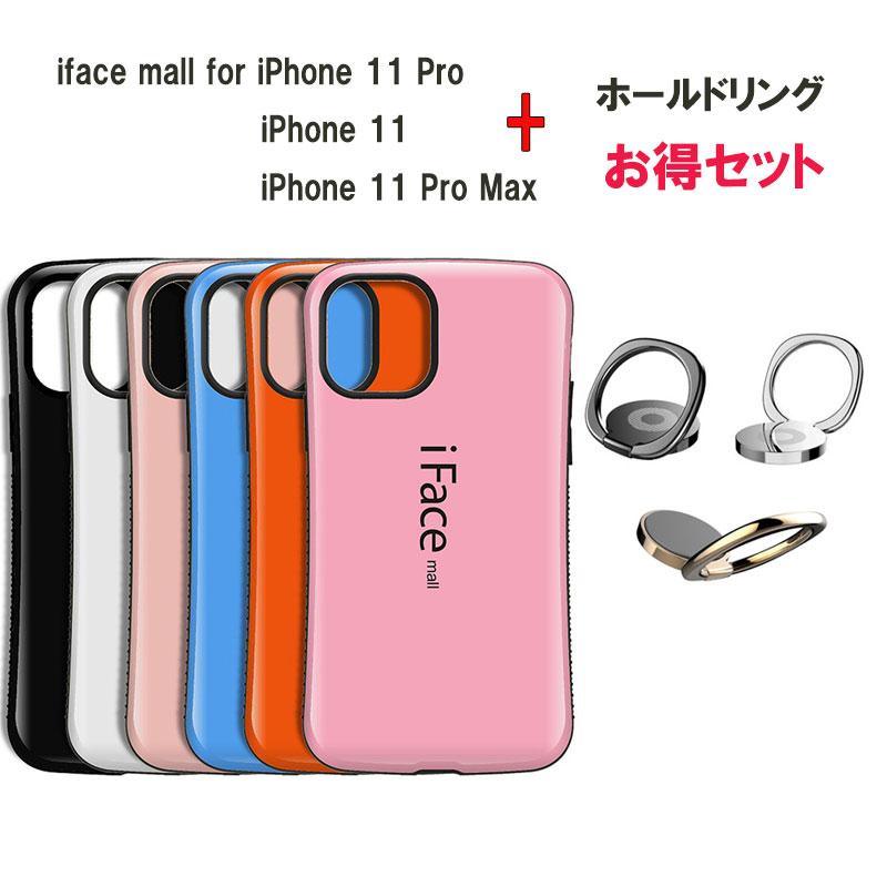 Iface iphone11pro