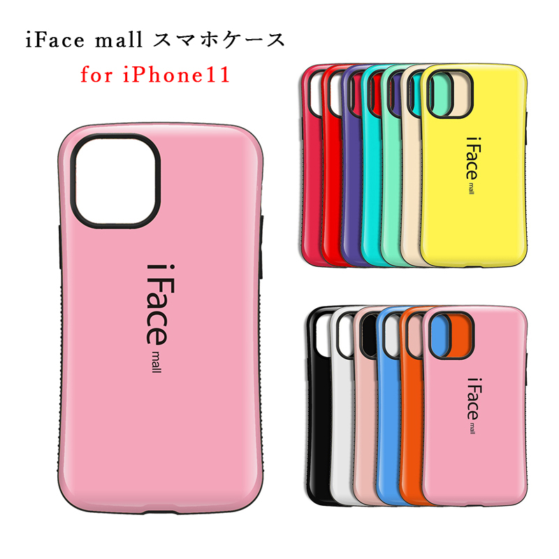 iface 11