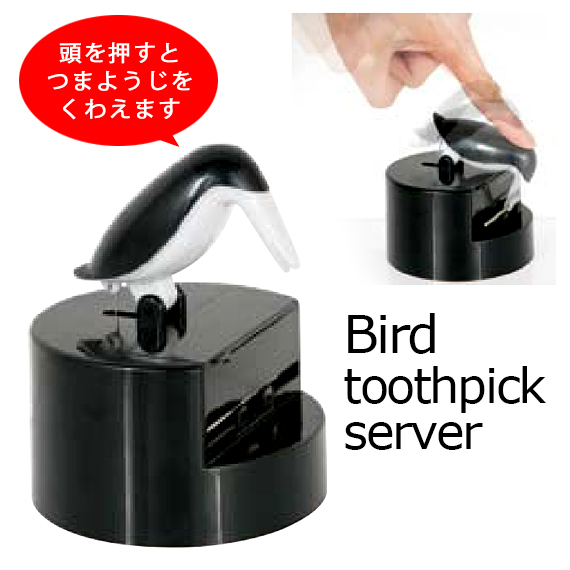 Put toothpicks DULTON Bird toothpick server (Byrd tooth pick server) and Dalton fs3gm