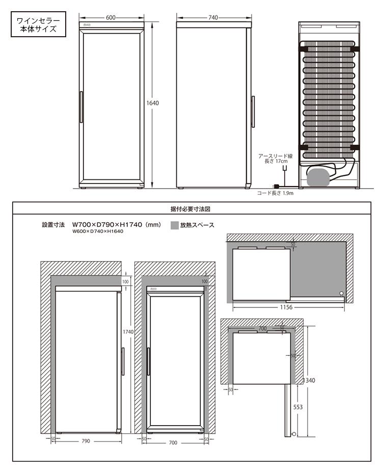 Smart Kitchen Chambrair シャンブレア Premium 160 160 Book