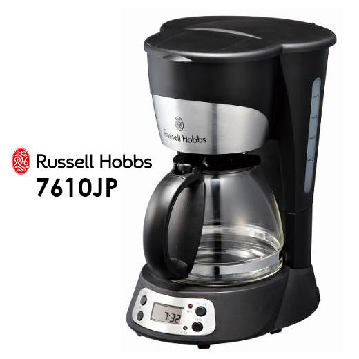 Russell Hobbs 5 cup coffee maker 7610JP / ラッセルホブス fs3gm