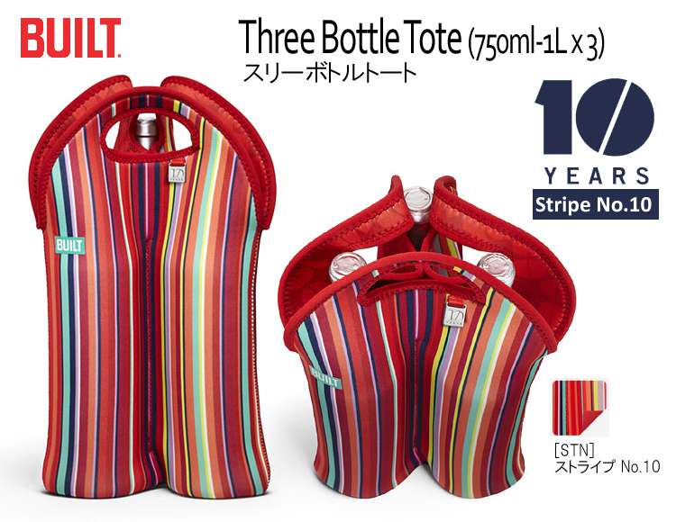 Collection three bottle Thoth / Wirth of the 10th anniversary of continuation ● BUILT NY