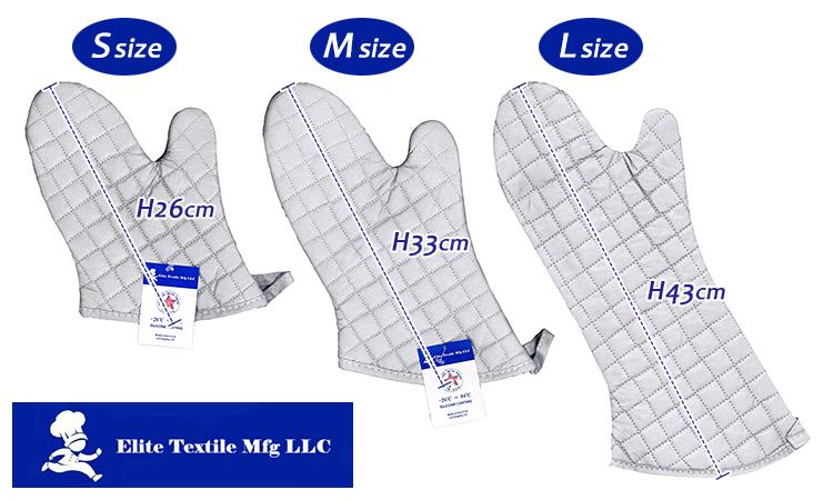 Elite oven mitt (small size) white fs3gm