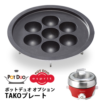 recolte TAKO plates (ポットデュオ optional parts) and rekord fs3gm