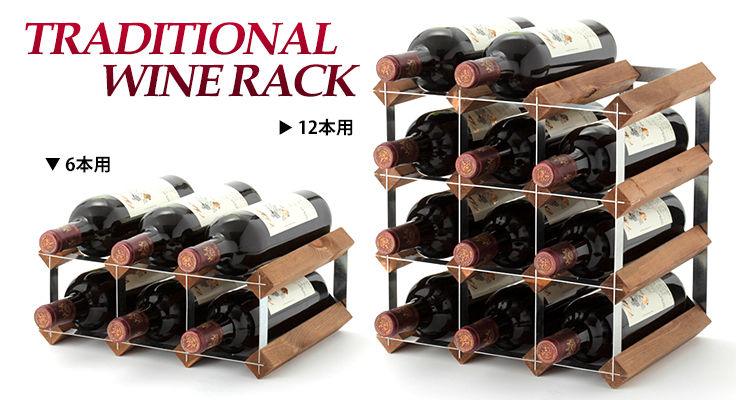Traditional 6 bottle wine rack for fs3gm