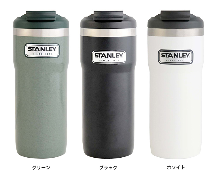 STANLEY classical music vacuum lock mug 0  47L / Stanley