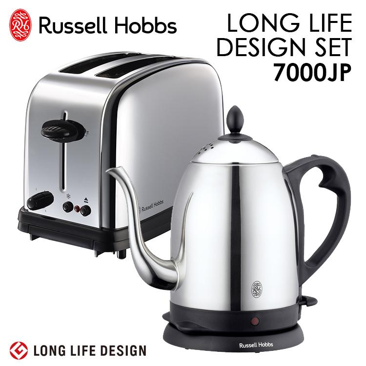 Russell Hobbs ロングライフデザインセット 7000JP(7410JP&13766JP) /ラッセルホブス 【送料無料/お取寄せ】【ハンドジェル対象商品】
