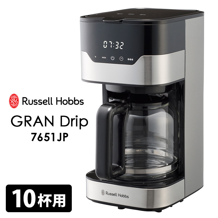 Russell Hobbs Ground Lip 10 Cup Glass Server Type Coffee Maker 7651jp ラッセルホブス
