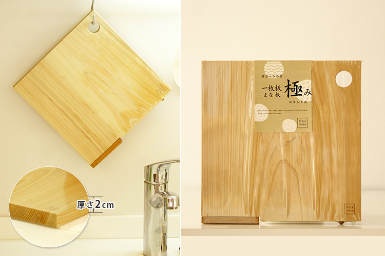 Style Japan 40 010 Hinoki Board Cutting Board Extremity Stands Type Square