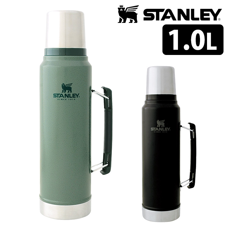 STANLEY classical music vacuum bottle 1  0L (new logo) / Stanley