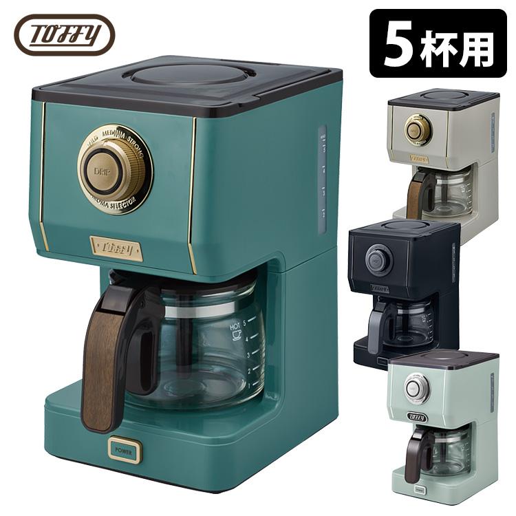 男女兼用 コーヒーのアロマを三段階調節できる電動コーヒーメーカー MILD MEDIUM お歳暮 STRONGで蒸らし方を変えて まるでハンドドリップのように香りを楽しめます Toffy アロマドリップコーヒーメーカー マジッククロス付 一部在庫有 一部お取寄せ ポイント5倍 トフィー p0928 CM5