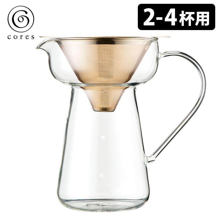 cores ゴールドコーンフィルター&サーバー C750 (2~4杯用) /コレス 【ポイント5倍/送料無料/お取寄せ】【p0827】
