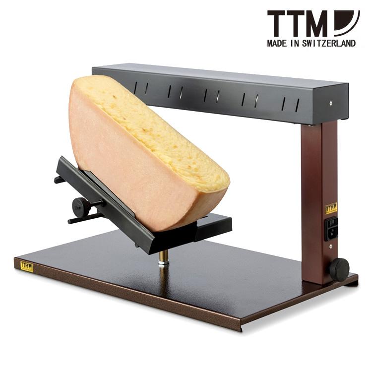 TTM Ambiance 業務用ラクレットヒーター スイス製 アンビエンス 【メーカー直送/送料無料】