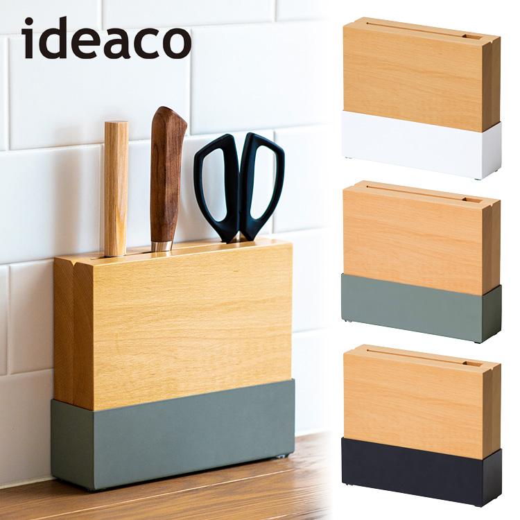 【特典付】ideaco METALFACTORY ナイフスタンド /イデアコ メタルファクトリー knifestand 【送料無料/マジッククロス付/一部在庫有/一部お取寄せ】