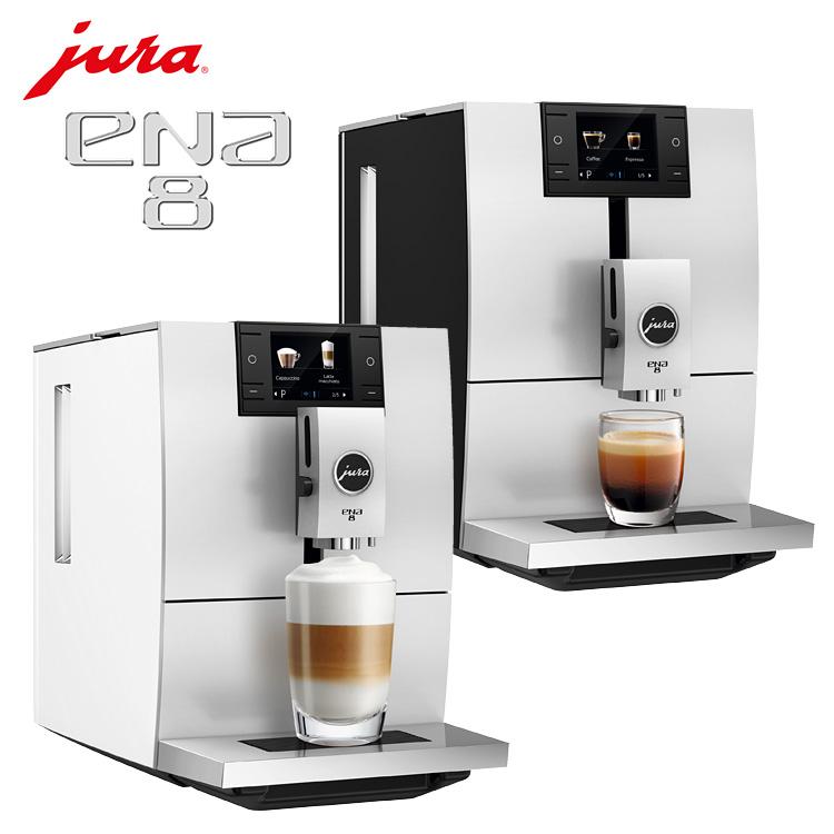 ワンタッチで10種類のメニューからコーヒーを全自動で淹れられる シンプルで美しいデザインと機能性が融合した理想の最新鋭コンパクトマシン 直営限定アウトレット フォームミルクも作れます 2営業日以内発送 JURA ENA8 全自動コーヒーマシン ポイント20倍 ユーラ 国内正規品 送料無料 p0816 エナエイト メーカー直送