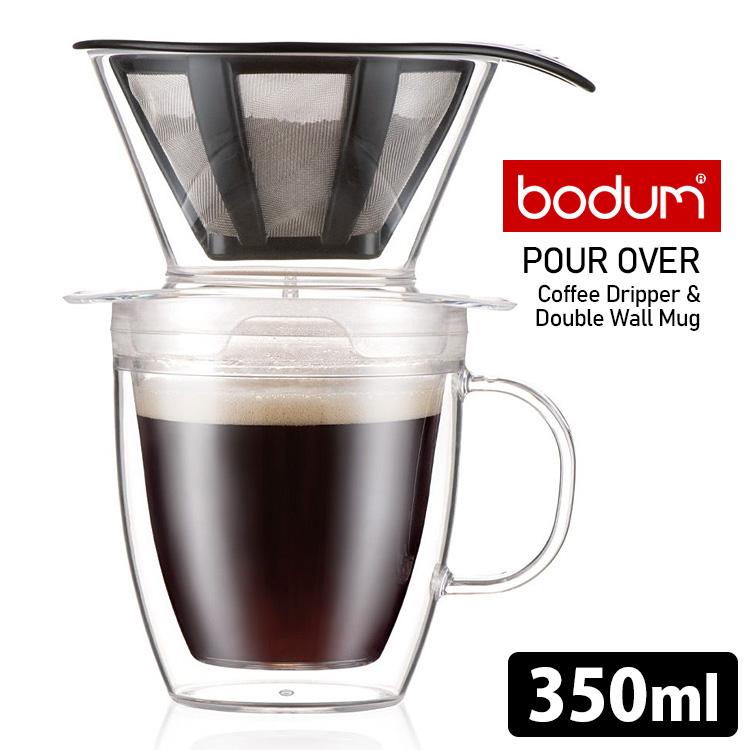 正規販売店 いつでも1杯分のコーヒーが淹れられるマグカップ ステンレスのメッシュフィルターで豆の旨みや香り 油分を抽出し 本来の味を最大限に引き出します ファッション通販 BODUM プアオーバー コーヒードリッパー付き ダブルウォールマグ あす楽 在庫有 ポイント10倍 POUR 350ml OVER マーケティング ボダム p0915