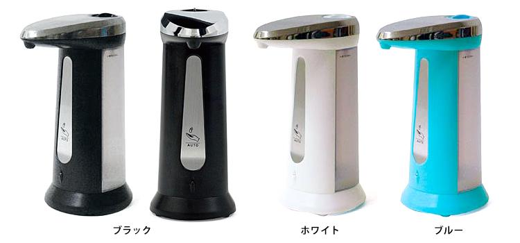 Automatic soap dispenser fs3gm