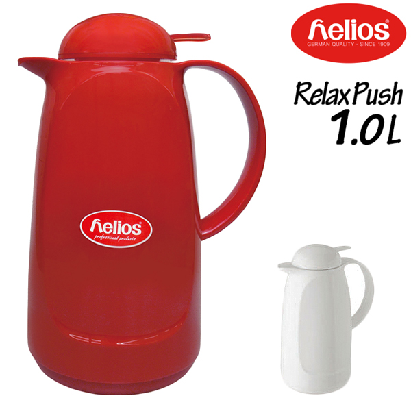 HELIOS desktop vacuum flask Relax Push 1.0 L (relax push) and Helios fs3gm
