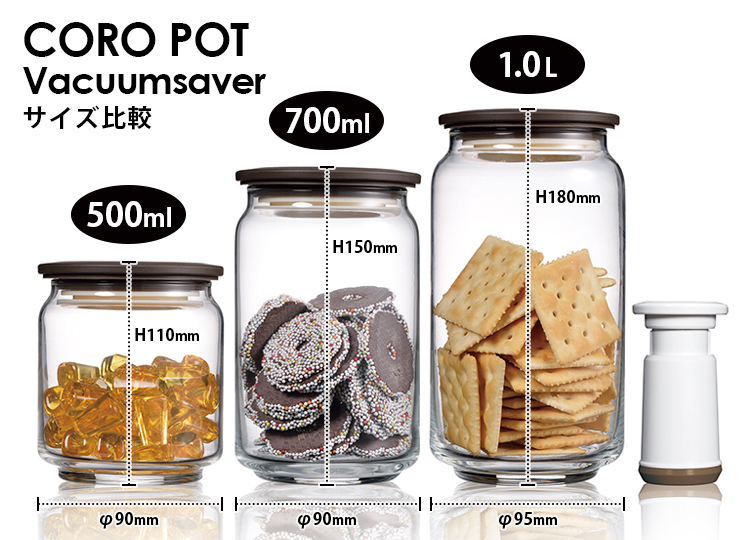 Vacuum saver Coro pot 500 ml /vacuumsaver fs4gm
