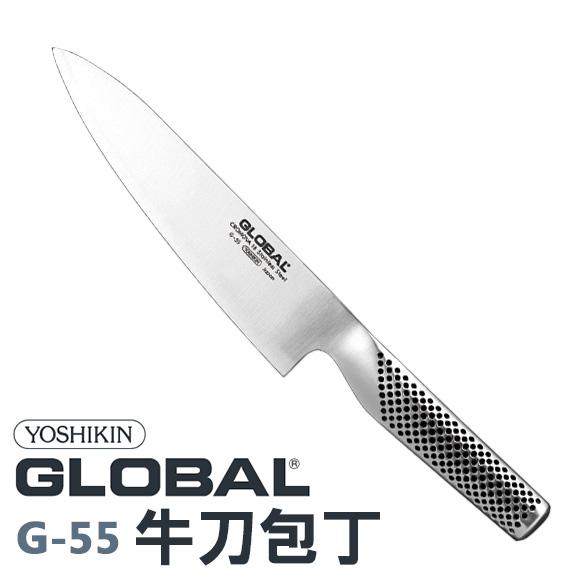 GLOBAL G-55 butcher knife kitchen knife 18cm / global YOSHIKIN
