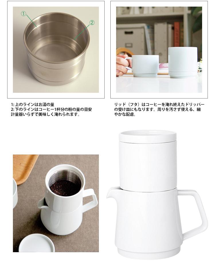 KINTO FAROファーロコーヒードリッパー&暖水瓶fs4gm