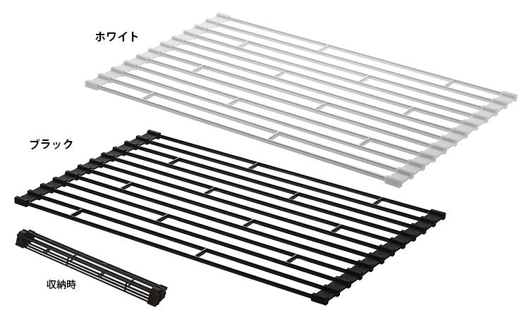 Smart Kitchen | Rakuten Global Market: Folding entrance rack S tower ...
