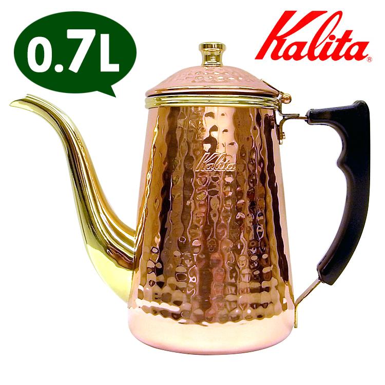 Kalita ドリップ式専用 銅ポット 0.7L(蝶番付) /カリタ 【只今セール中!送料無料/在庫有/あす楽】【s27】