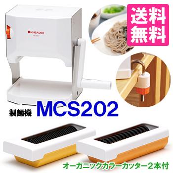 耐水洗面条制作机 MCS202 / 日本较低一方 [10]