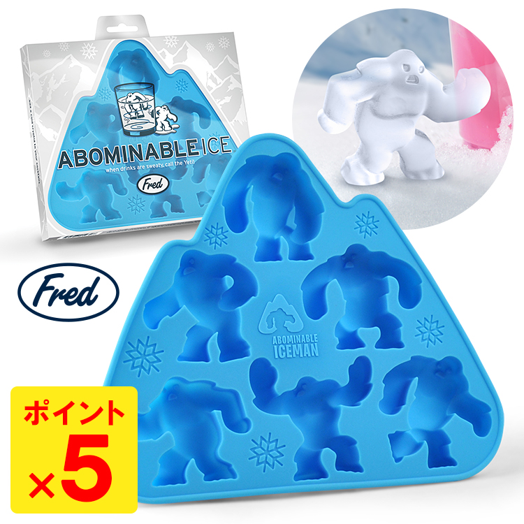 Fred Abominable Ice Snow Monster Ice Tray Fred