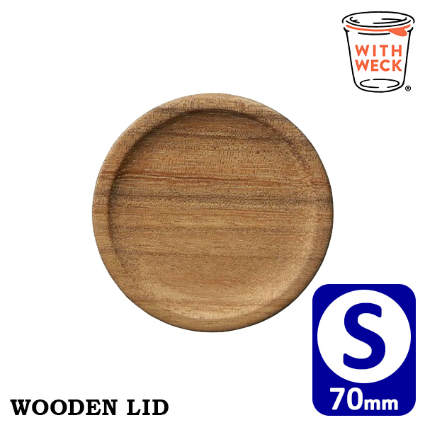 WECK WITH WOODEN LID S size (wooden lid) and wek fs4gm
