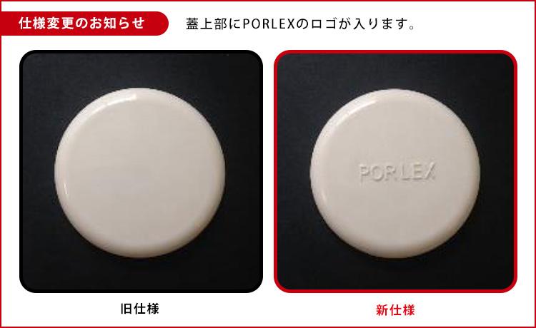 ポーレックスセラミック スパイスミル2 【在庫有/あす楽】【RCP】