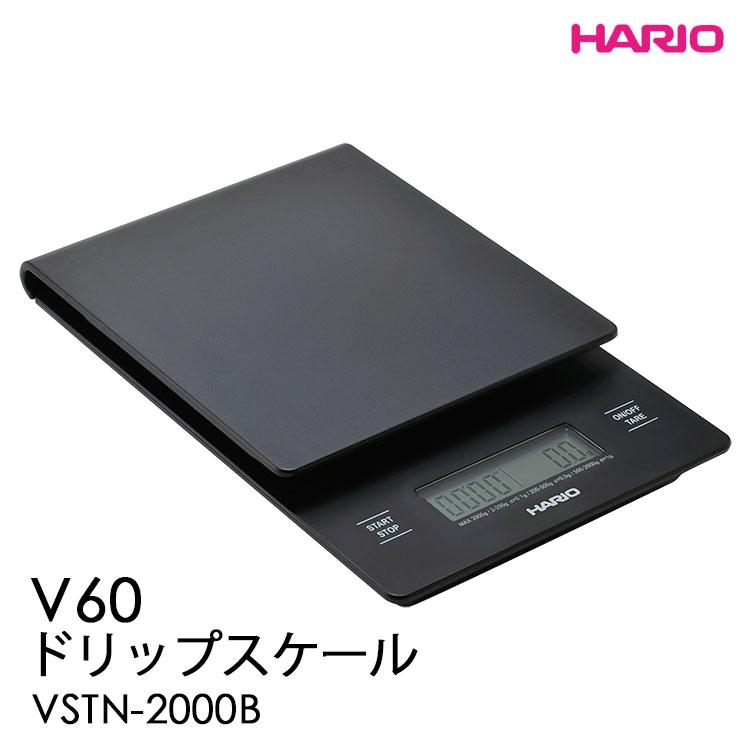 【正規販売店】蒸らし時間と抽出時間をタイマーで同時に計測できます HARIO V60 ドリップスケール リニューアルモデル 【送料無料/あす楽】【ZK】【s16】