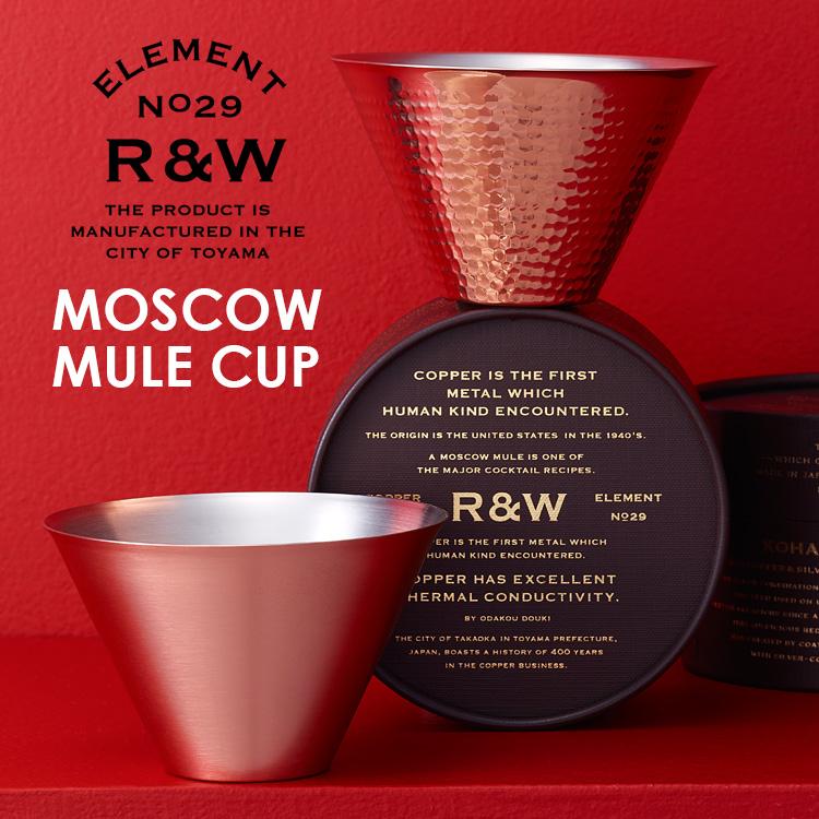 銅 赤 好評受付中 に銀 白 の錫を上塗りして作られた 紅白の縁起の良い杯 いつものコップやグラスと違って特別な日におしゃれな純銅カップ RED 在庫有 あす楽 s15 レッド 記念日 ホワイト WHITE 送料無料 モスコミュールカップ