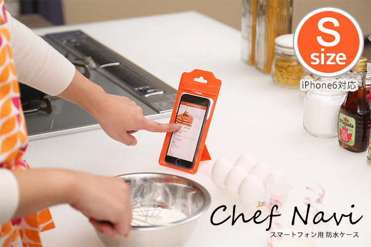 Chef Navi shevnabi S smart phone waterproof case / S size S (iPhone6 & corresponding 4.8 inch)