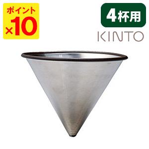 亲戚不锈钢板压滤机 4 杯 (为 4 杯) / 亲戚