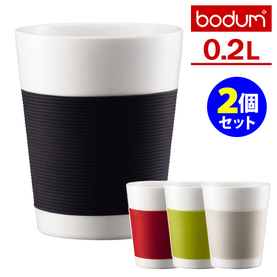 bodum CANTEEN (canteen) double wall mug (I hold *2 set of 0.2L) / ボダム [10]fs4gm