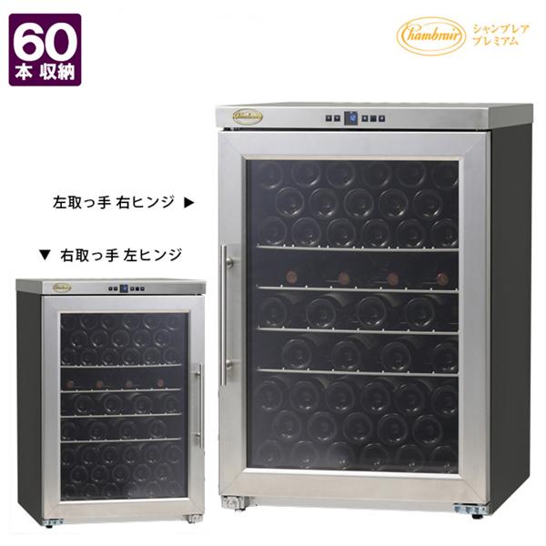 Smart Kitchen Chambrair シャンブレア Premium 60 60 Book