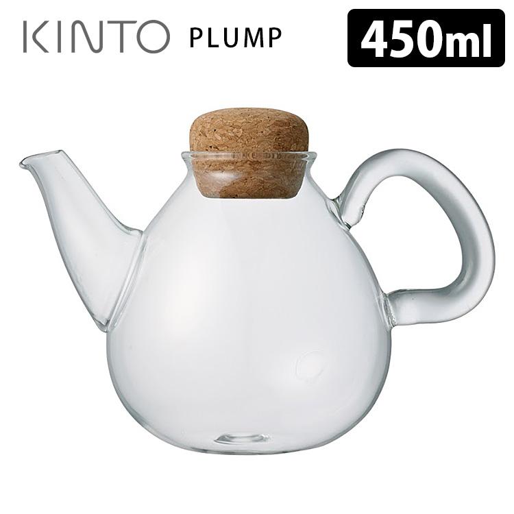 KINTO PLUMP プランプ ティーポット 450ml /キントー 【ポイント10倍/在庫有/あす楽】【RCP】【p0311】