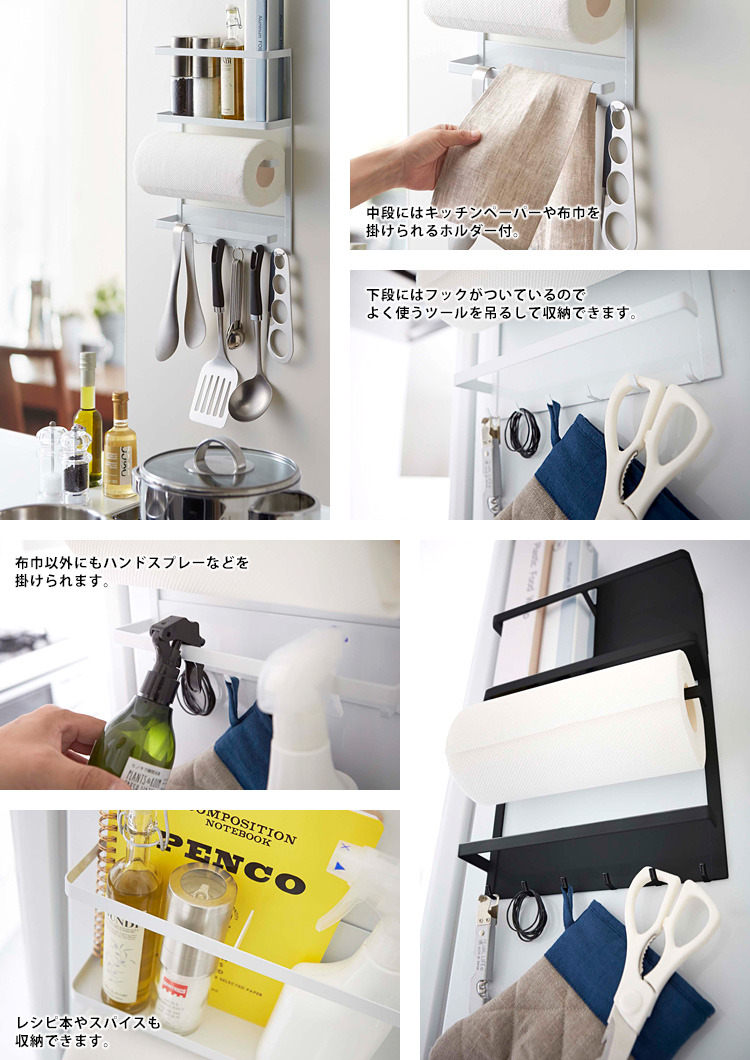 Smart Kitchen   Rakuten Global Market: Side-Tower refrigerator ...