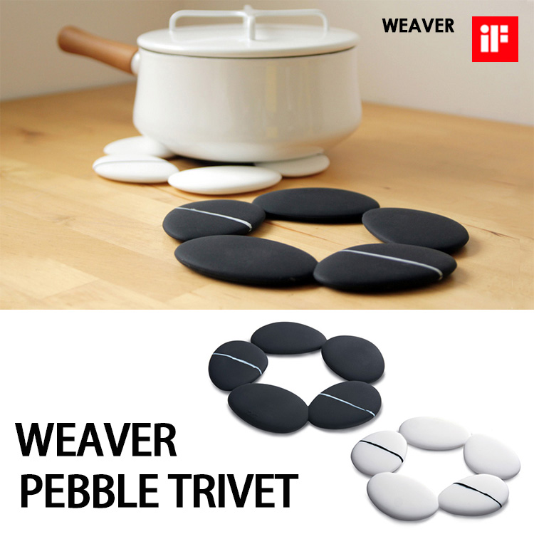 TOAST WEAVER PEBBLE TRIVET座锅架/吐司威巴