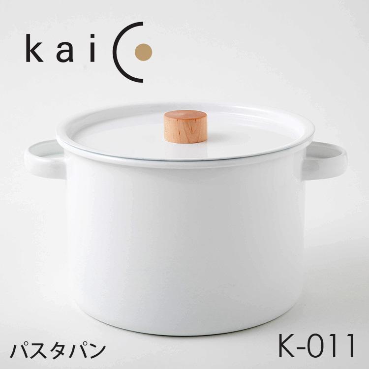 【特典付】kaico パスタパン K-011 /カイコ 【ポイント5倍/おまけ付/送料無料/在庫有/あす楽】【p0520】