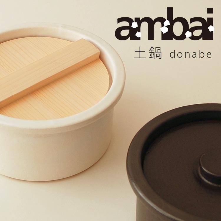 管制 AMBAI 砂锅和 am 很高兴 fs4gm