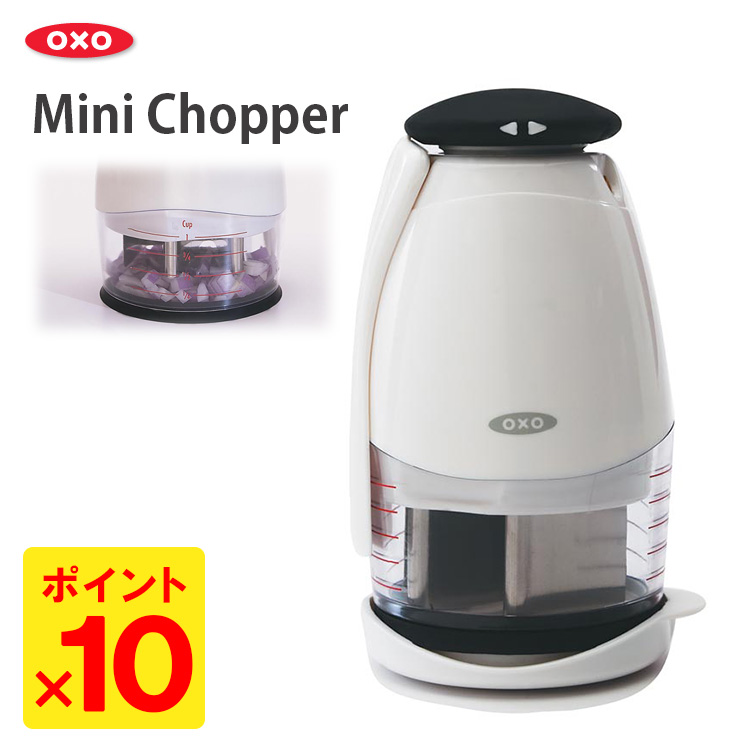 OXO mini chopper / oxo