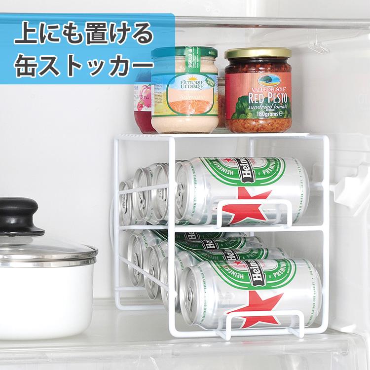 冷蔵庫のデッドスペースを有効活用!缶用ラック 上にも置ける缶ストッカー 【ポイント5倍/在庫有/あす楽】【p1007】