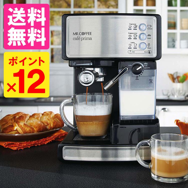 MR.COFFEE Cafe Prima カフェプリマ /ミスターコーヒー 【ポイント12倍/送料無料】【p1119】