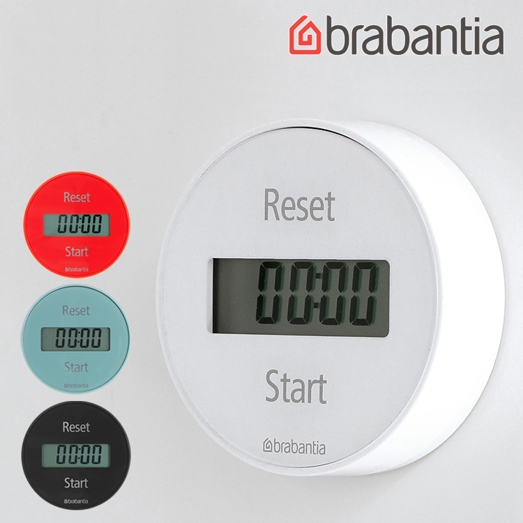 Brabantia Digital Kitchen Timer / Brabantia