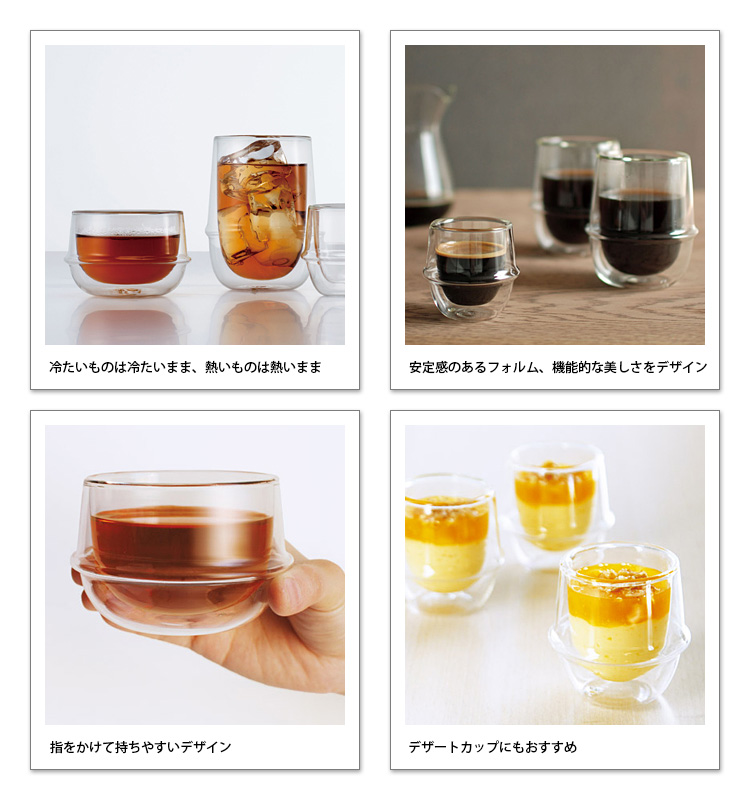 亲戚 KRONOS 双壁茶杯 / 亲戚 Kronos