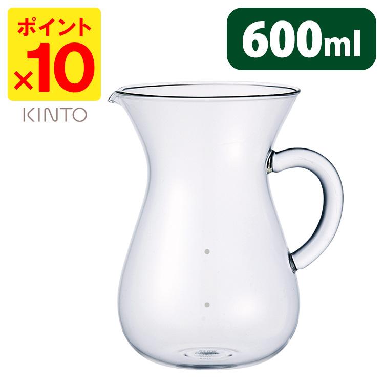 定価の67%OFF 珈琲をハンドドリップで楽しむ スローコーヒースタイル 住空間にナチュラルになじみ シンプルだけどおしゃれなデザイン おうちカフェを楽しもう KINTO コーヒーカラフェ 27667 あす楽 ポイント10倍 ZK キントー 600ml 日本メーカー新品 p0913