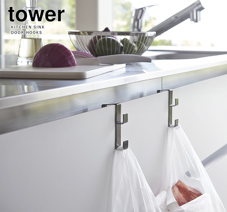 Gentil Tower KITCHEN SINK DOOR HOOKS