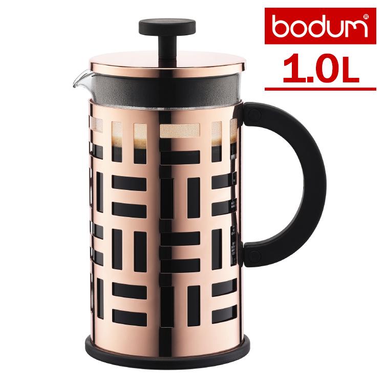 bodum アイリーン 1.0L コーヒーメーカー 銅 /ボダム EILEEN 【ポイント5倍/送料無料/お取寄せ】【p0908】